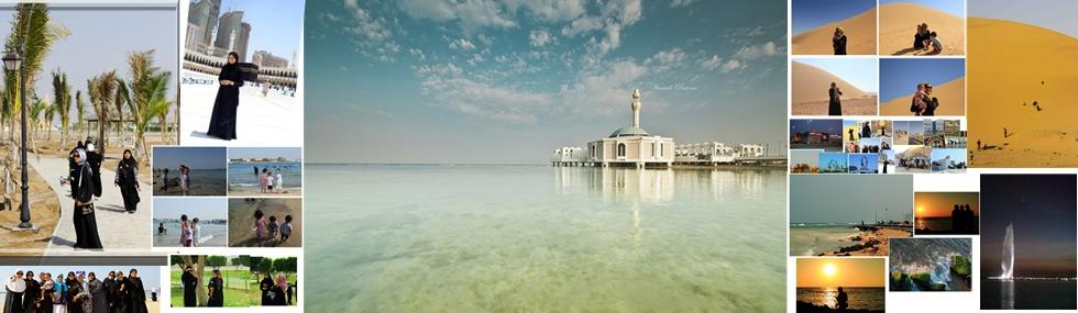 Tinggal di Jeddah