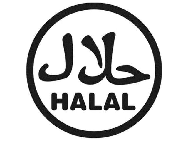 halal sign