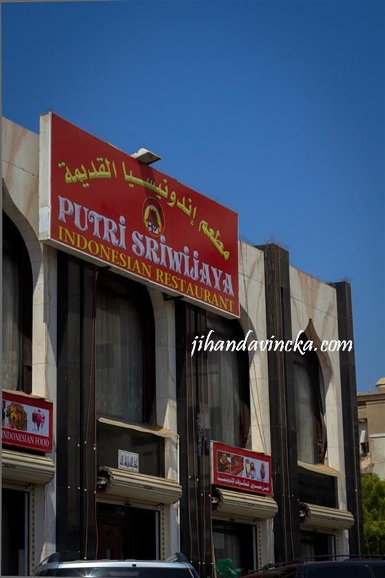 """Rumah Makan """"Putri Sriwijaya"""", Jeddah (foto : Dani Rosyadi)"""