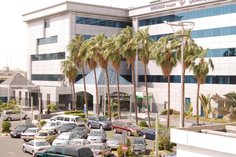 Perempuan melahirkan di Bugshan Hospital, Jeddah (gambar : bugshan-hosp.com)