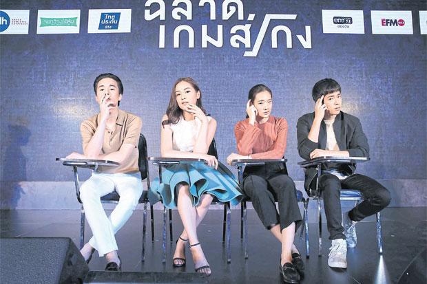 film thailand terbaik Bad Genius