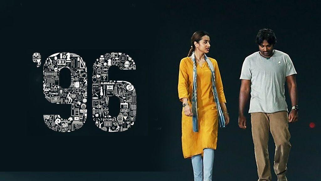 film india tamil terbaru 96
